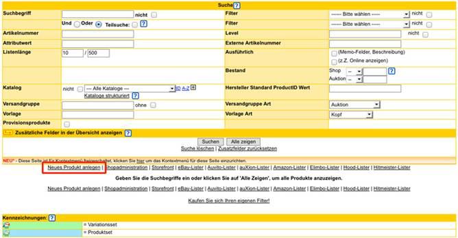 """Screenshot: """"Neues Produkt anlegen"""""""