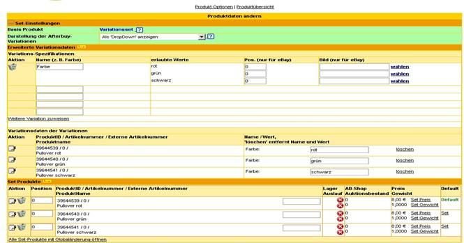 Screenshot: Weitere Produkte zu diesem Variationsset zuweisen